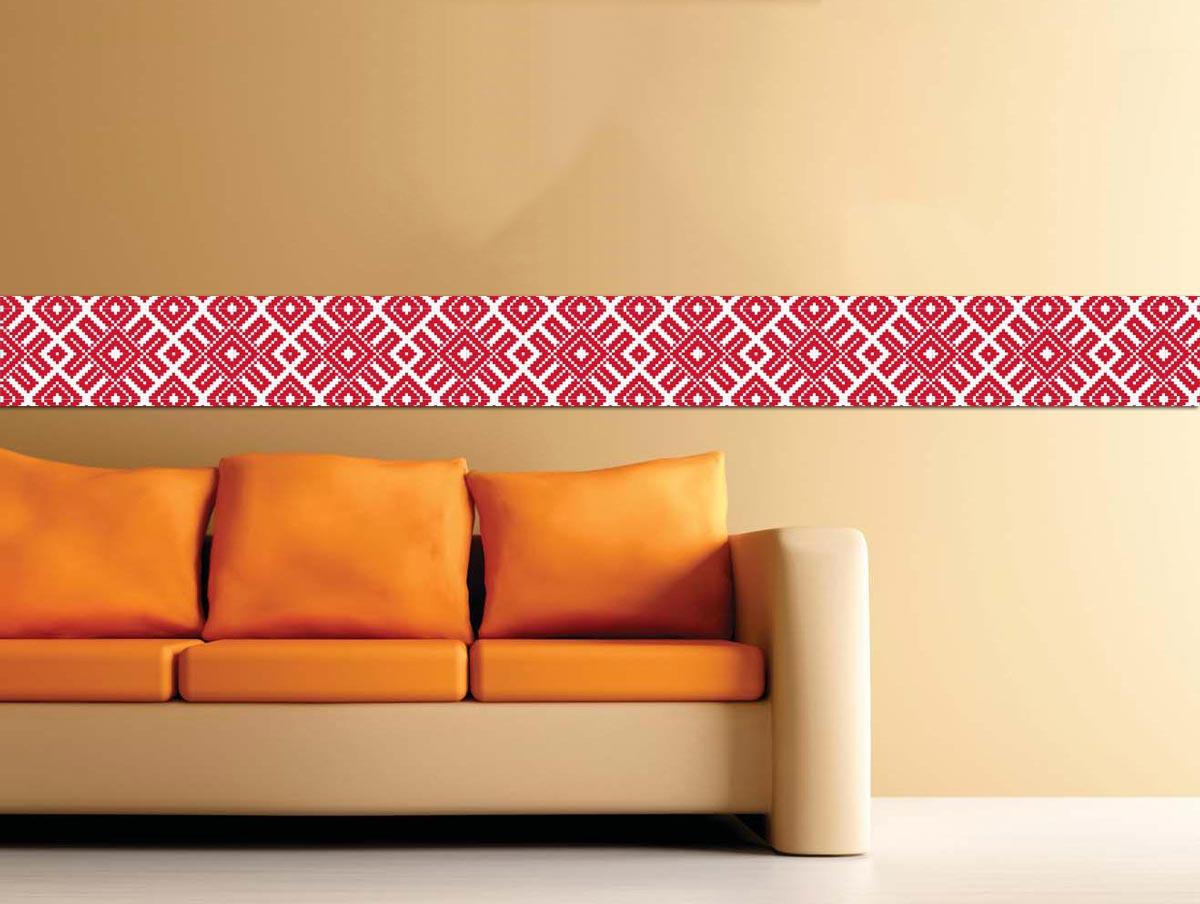 Greche decorative adesive astratto colorato for Greche decorative